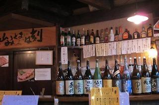 2012.8.9~10 飛騨高山&白川郷 093.jpg
