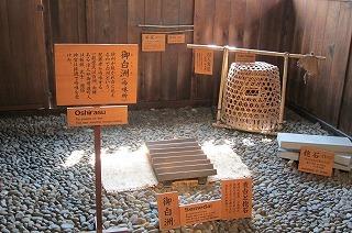 2012.8.9~10 飛騨高山&白川郷 136.jpg