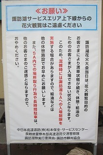 2012.8.9~10 飛騨高山&白川郷 159.jpg