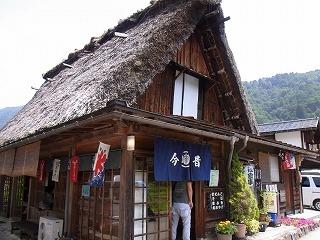 2012.8.9~10 飛騨高山&白川郷 CX 077.jpg