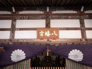2012.8.9~10 飛騨高山&白川郷 CX 081.jpg