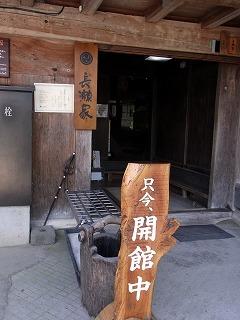 2012.8.9~10 飛騨高山&白川郷 CX 106.jpg