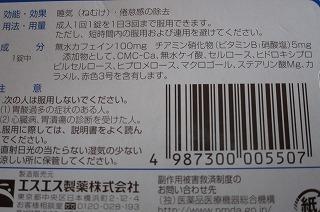 2012.9.16 a 002.jpg
