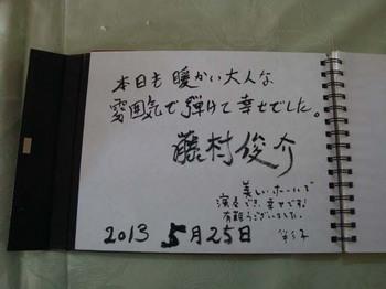 DSC07250のコピー.jpg