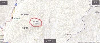 南木曽岳.jpg