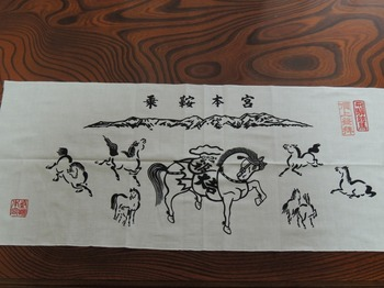 絵馬手ぬぐい①DSCN2369-1.JPG