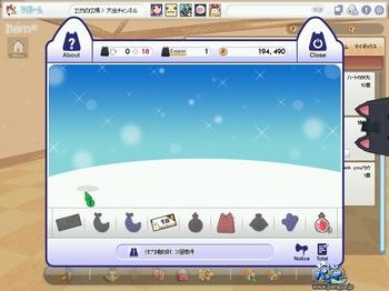 20090915akakage-4.jpg