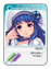 Seikakud1card_Arin_16.png