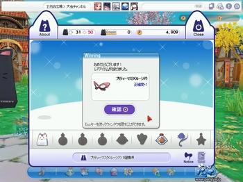 akakagekun20091122.jpg
