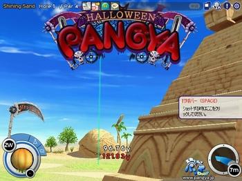 pangya20091113.jpg