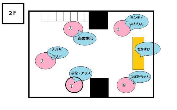 0112 桃尻テーブル配置2F.png