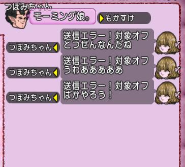 0526 つぼみちゃん.png