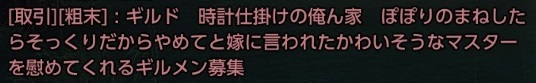 0910 ぽぽりにそっくりな相方告知.jpg