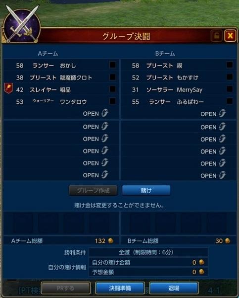 1008 一回戦!.jpg