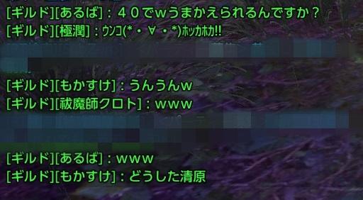 1010 清原ウンコ.jpg