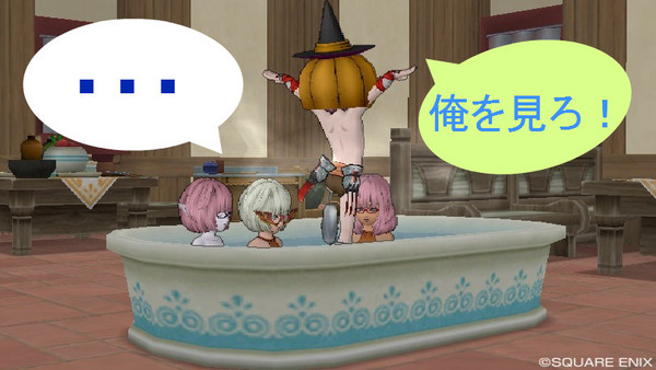 1031 みんなでお風呂-002.jpg