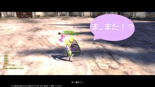 6.3 またライバル!?.jpg