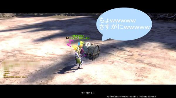 6.3 ライバルしつこい!!.jpg