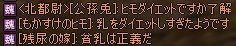 ヒモダイエットって何!?.jpg