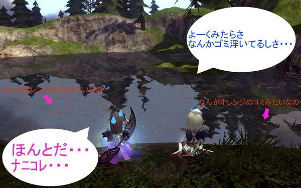 湖デート3.jpg