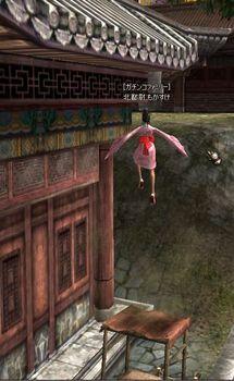 高台ジャンプ!!.jpg
