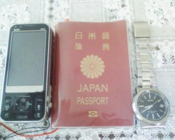 日本国パスポート