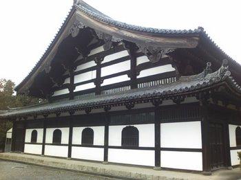 最古最大の禅堂