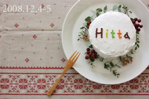 Hitta_1_512のコピー.jpg