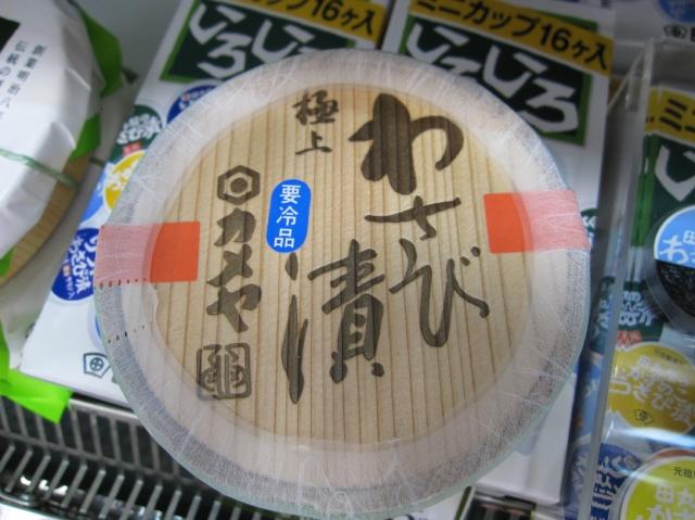 20120801_013.jpg