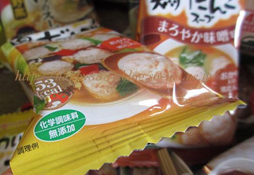 アマノ鶏団子.jpg