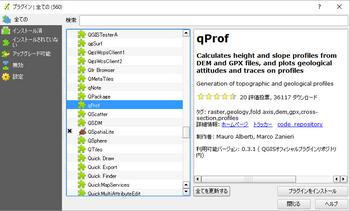 01qprof-install.png