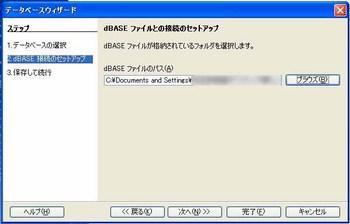 dbf005.jpg