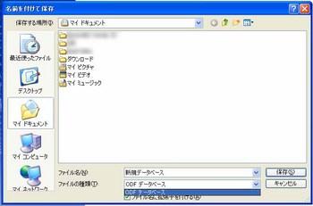 dbf006.jpg