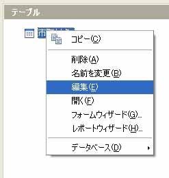 dbf009.jpg