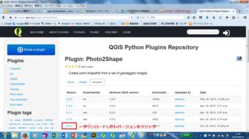 plugin03.png
