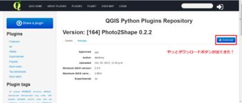 plugin04.png