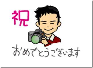 ブログ用イラスト_01