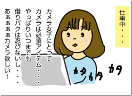 img_blog_01