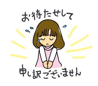 ブログ用イラスト2_02