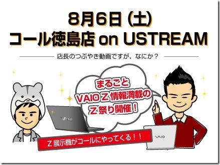 blog_02_02