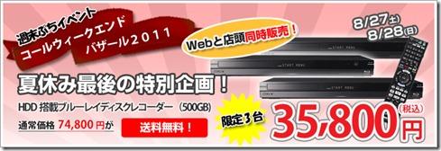 bn_web_bazaar