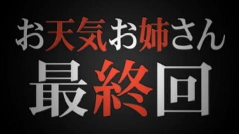 北村有起哉が友情出演 - 2013年春ドラマ暫定版 2013年春ドラマ暫定版 2013年春ドラマ