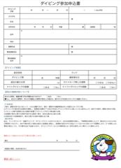 image-20140127114542.png