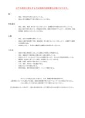 image-20140127114548.png