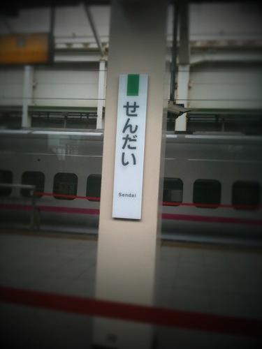 IMG_1729仙台駅.jpg