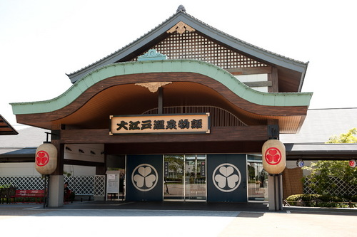 IMG_6807大江戸温泉物語.jpg