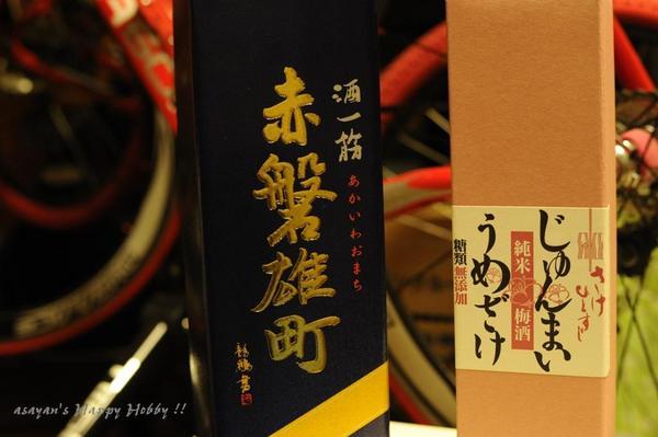 ahh2010.10.25.JPG