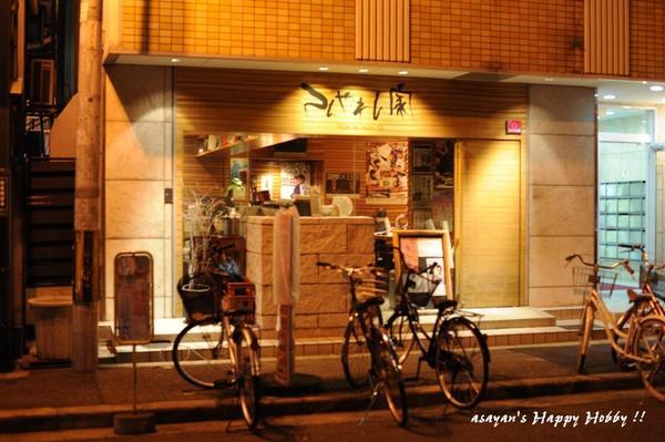 ahh 2010.11.17.JPG