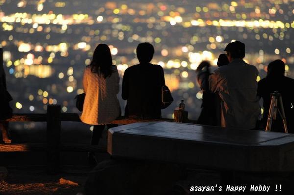 ahh 2010.11.22.JPG