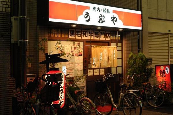 ahh 2010.12.19.JPG